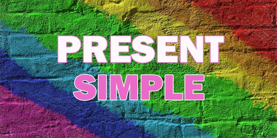 Простое настоящее время - Present Simple: правила, употребление, образование