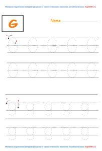 Английский алфавит: задания для детей, прописи для скачивания