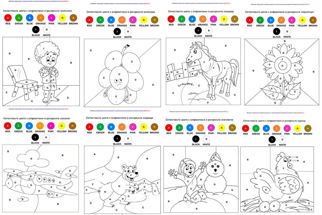 Раскраски на английском для детей, раскраски английского ...