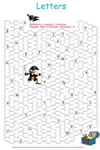 лабиринты на английском для детей