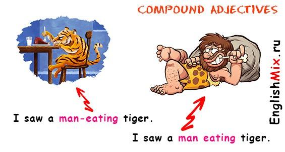 сложные прилагательные в английском языке. Разница